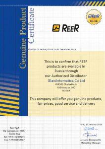 Reer-sertifikat